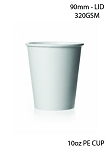 10 oz. White Poly Paper Hot Cup - 1000/Case