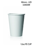 12 oz. White Poly Paper Hot Cup - 1000/Case