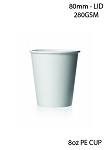 8 oz. White Poly Paper Hot Cup - 1000/Case